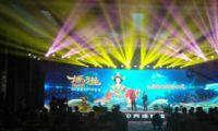 全球首部妈祖题材三维动画大电影发布会在福建省莆田市举行