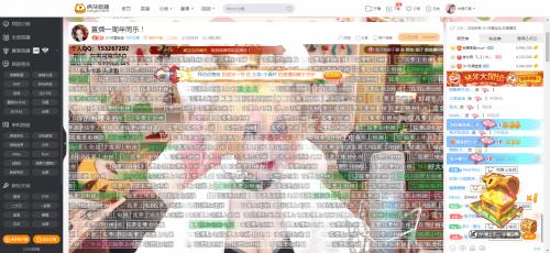 神还原!轩墨宝宝周年庆直播cos库巴姬 34D巨乳让人鼻血直流!-C3动漫网