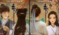 爱情电影《白蛇:缘起》在春节过后重回银幕