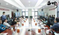 《白蛇:缘起》研讨会在传媒大学举行
