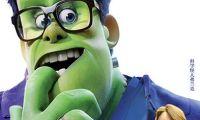 3D动画电影《精灵怪物:疯狂之旅》3月29日在中国上映