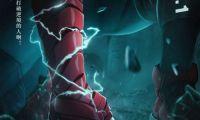 动画电影《我的英雄学院》定档3月15日