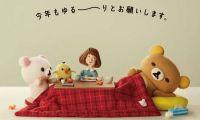 动画《轻松小熊和小薰》即将开播