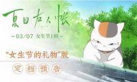 《朝花夕誓》几乎败局已定  日本动画批片已过最好时代?