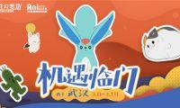 《最终幻想14》参展武汉艾妮动漫游戏展!