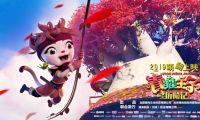 动画电影《青蛙王子历险记》曝大冒险版海报和预告片