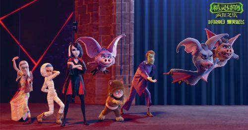 电影《精灵怪物》上演疯狂之旅 超强想象力与童趣并存