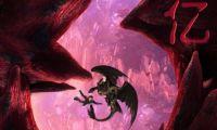 电影《驯龙高手3》票房破3亿 小嗝嗝没牙仔并肩作战