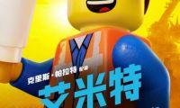 """电影《乐高大电影2》""""英雄来了""""版预告与九大角色海报全新曝光"""