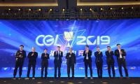 2019CGL中国电子游戏超级联赛在武汉正式启动