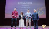 广州动漫行业协会今年要放大招!