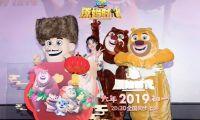 """""""熊出没""""IP的持有者华强方特2018年净利润近8亿"""