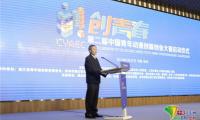 """第二届""""创青春""""中国青年动漫创新创业大赛在杭州启动"""