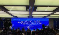 中国动漫行业总产值已突破1500亿元