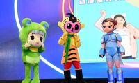 第十五届中国国际动漫节倒计时30天