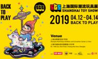 """提前揭秘""""潮玩游乐场""""的超多玩法 让你嗨翻2019上海国际潮流玩具展"""