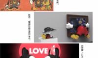 """专""""鼠""""潮玩设计作品人气TOP10出炉!终选将于2019上海国际潮流玩具展举行"""