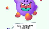 咚漫参展第十五届中国国际动漫节,五一与你相约杭州