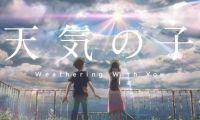 《天气之子》将于下半年在日本上映
