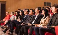 第二十六届北京大学生电影节动画单元组委会特别推荐颁奖典礼