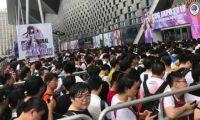 "CCG发出夏日动漫聚会""请柬"" 上海又将进入""二次元""时间"