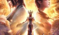 《斗破苍穹特别篇2:沙之澜歌》开播,新故事延续播放量奇迹