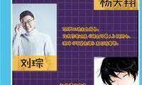 首届南宁微光国际动漫展将在6月开启