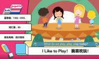 gogokid首推原创英文音乐动画