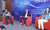 """第九届北京电影节""""中国动画产业进化论""""论坛举办"""