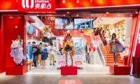 新零售品牌LLJ夹机占荣获金坐标奖年度杰出创新品牌