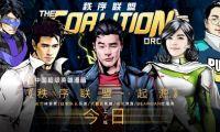 《秩序聯盟-起源》今日上線,中國式跨次元超級英雄守衛文明