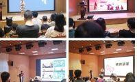 """以""""动漫校园行·萌动二次元""""为主题的漫博会校园对接行活动第一站走进深圳大学"""