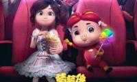 """动画大电影《猪猪侠·不可思议的世界》发布""""欢乐观影""""版海报"""