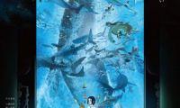 剧场动画《海兽之子》主题曲确定由米津玄师负责