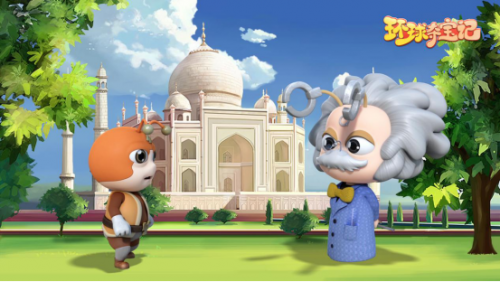 看尽全球文化!原创3D动画《环球夺宝记》火热归来