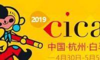 闻源文化带领众多新作登陆中国国际动漫节
