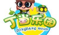 米粒影业儿童动画IP商业化打造主题化丁当乐园