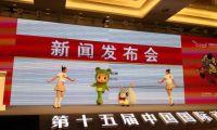 迪士尼首次参展中国国际动漫节