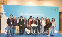 2019国际动漫游戏商务大会 6部国漫彰显文化自信