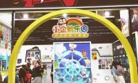 杭州动漫节开展,新生代知名儿童品牌豆乐强势来袭