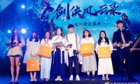 虎牙次元电竞节 最美歌姬丸子携新歌实力助阵古风音乐盛典