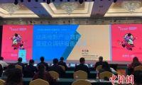 86个国家和地区参与第十五届中国国际动漫节
