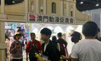 中国国际动漫节十五载 大平台赋能两岸及港澳新老IP