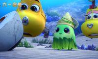 """动画电影《潜艇总动员:外星宝贝计划》发布""""比肩同行""""版预告"""