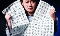 """""""当代丰子恺""""林帝浣推出漫画集《小林漫画:人间治愈术》"""