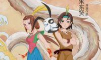 动画电影《天池水怪》将于5月在全国院线同步上映