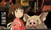 动画电影《千与千寻》确认引进中国内地