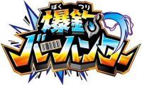 动漫改编《爆钓Bar Hunter》推出Switch版游戏