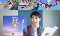 龙星凉挑战动画电影声优 为《玩具总动员4》配音