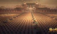 中国古风动画电影《俑之城》曝首支概念预告